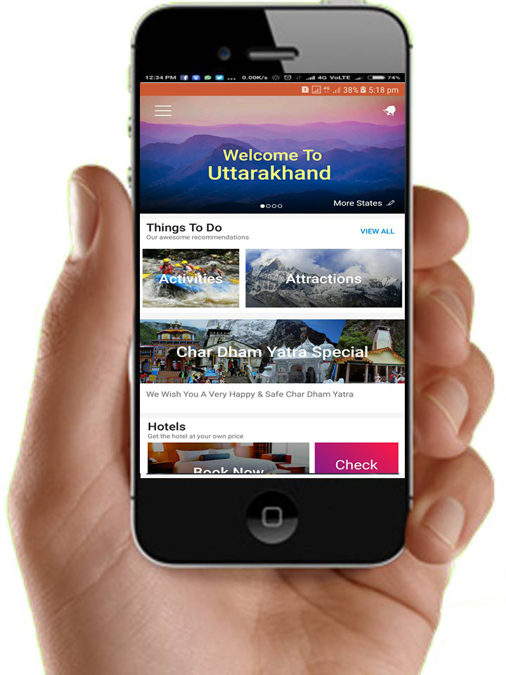 Explore Outing App