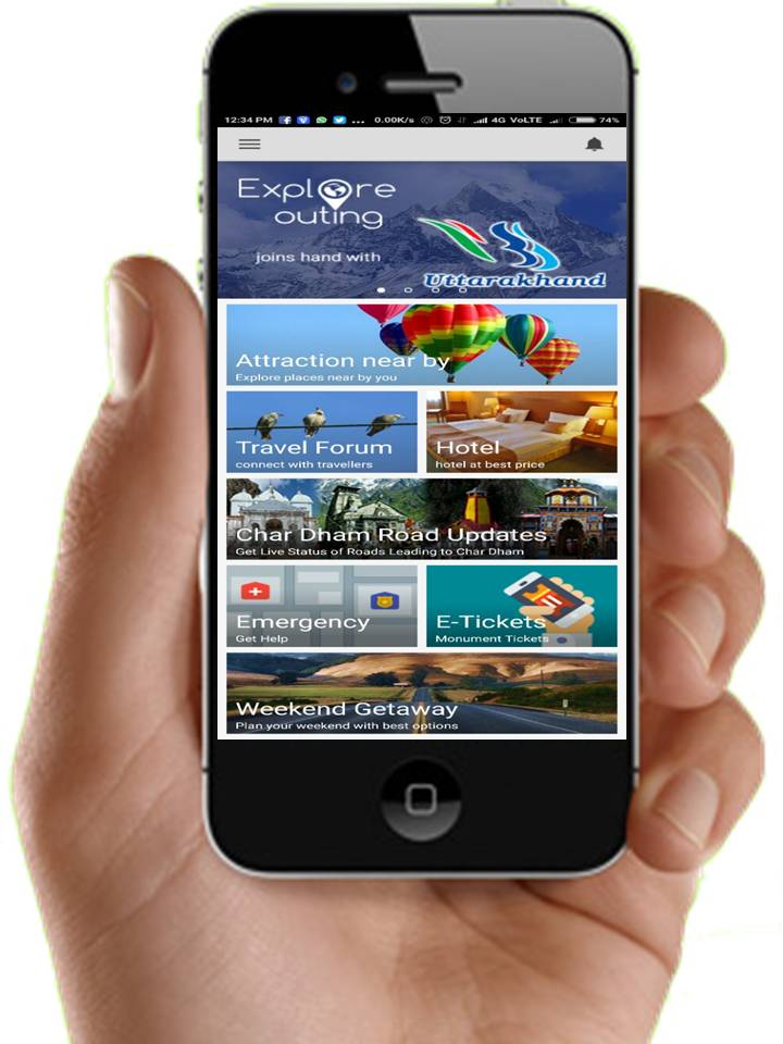 Exploreouting Features